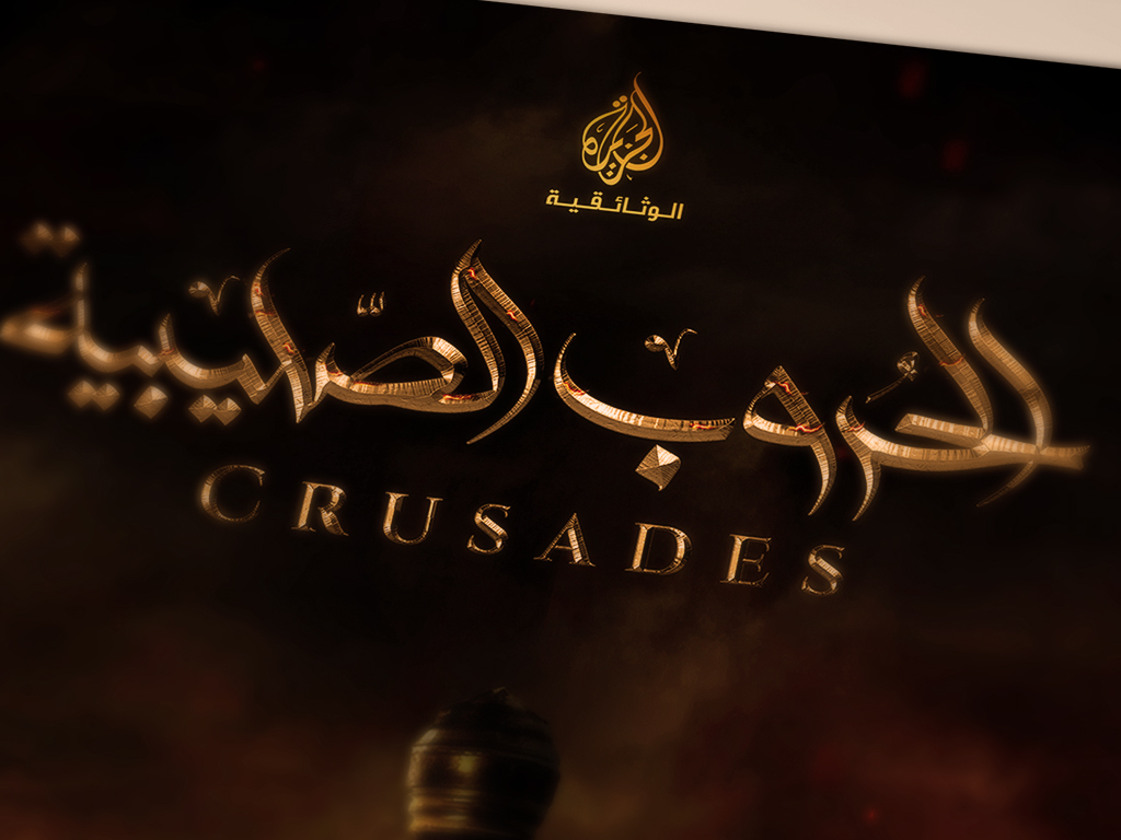 Aljazeera Documentry