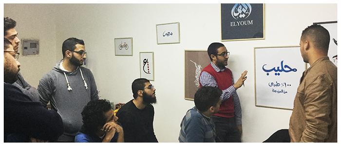 دورات الخط العربي فبراير 2017