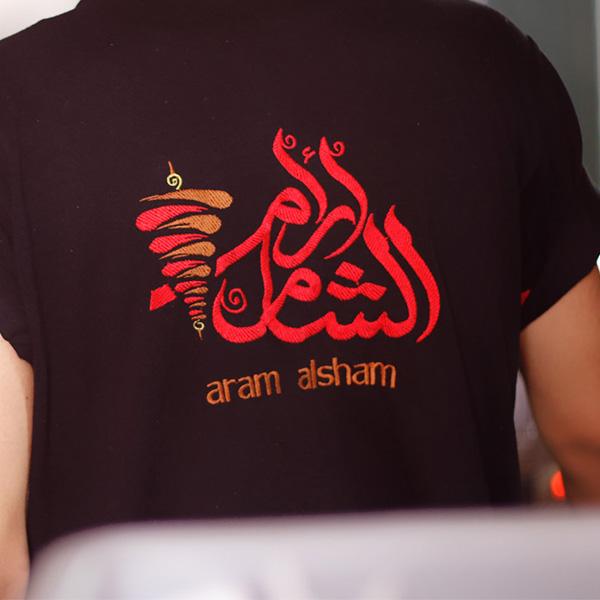 Aram Alsham