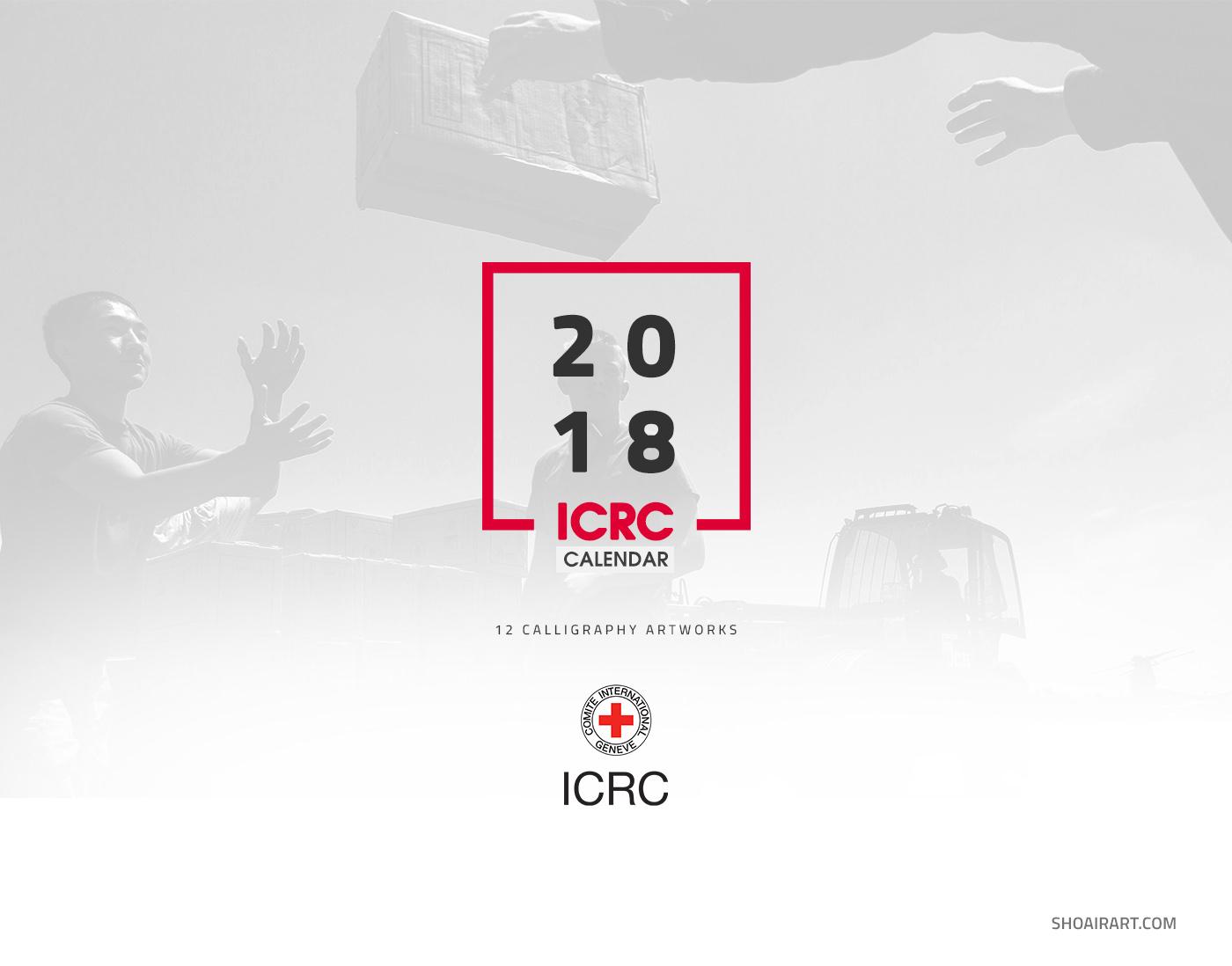 ICRC Calendar 2018