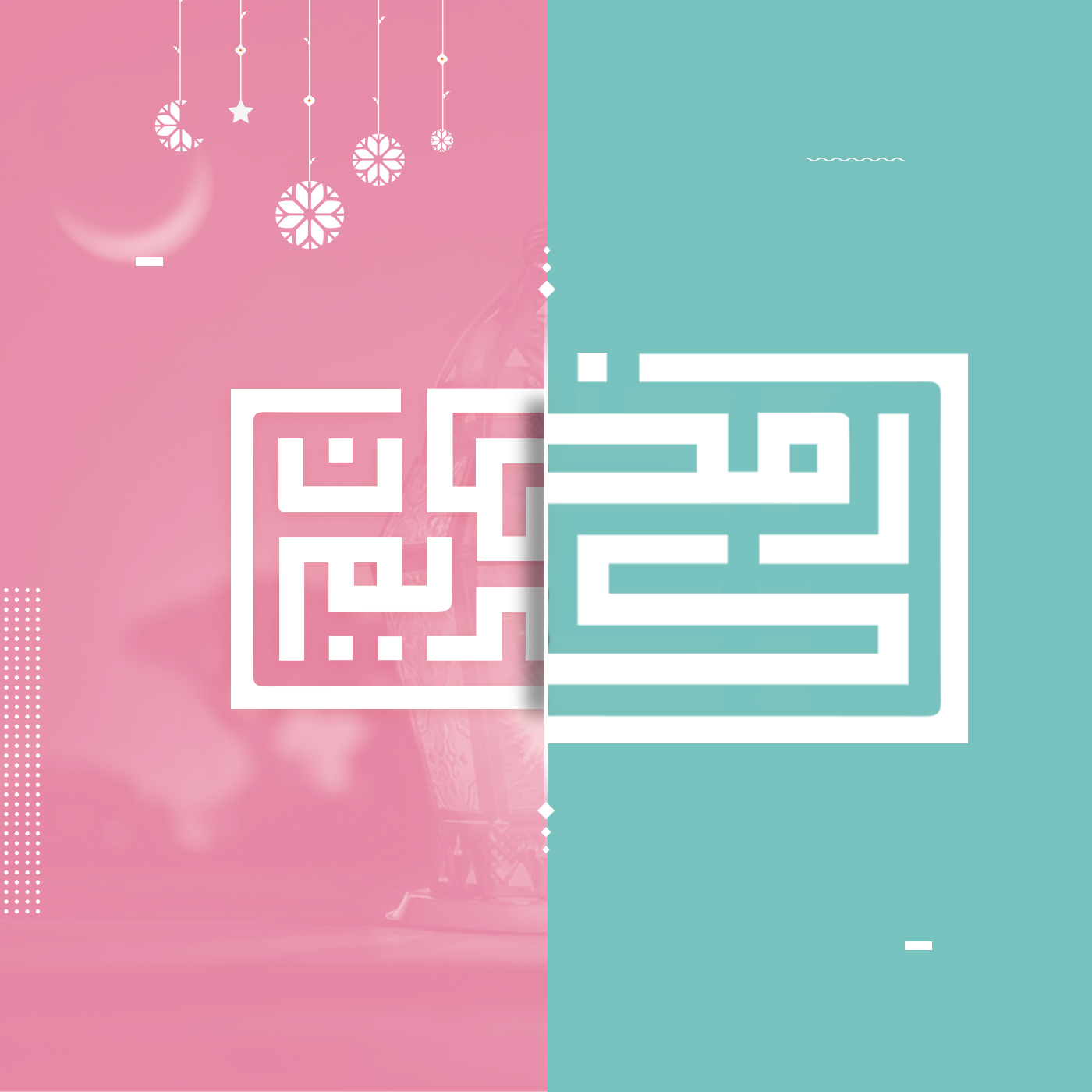 Free vector Typography for Ramadan